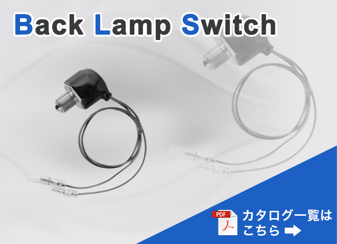 back_lamp_switches