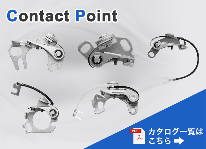 distributor_contact_points