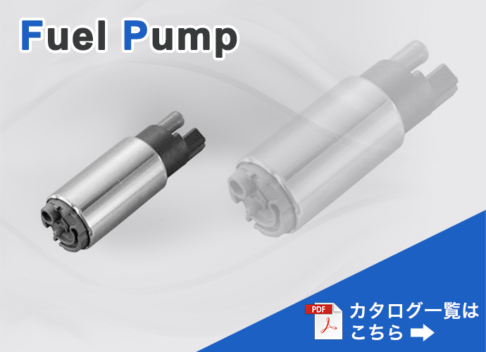 fuel_pumps