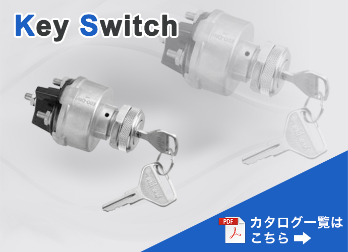 key_switches