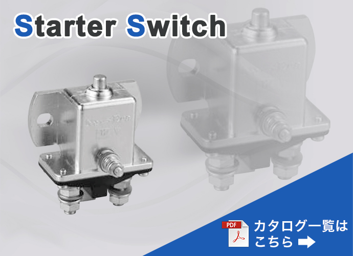 starter_switches
