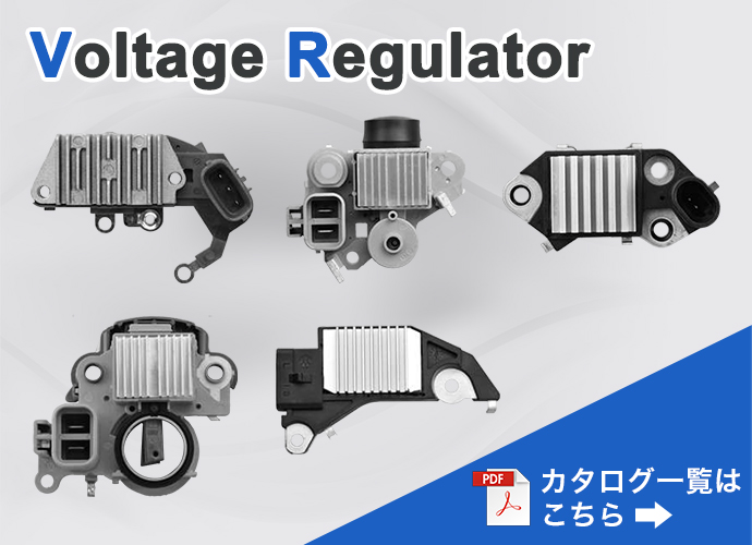 voltage_regulators